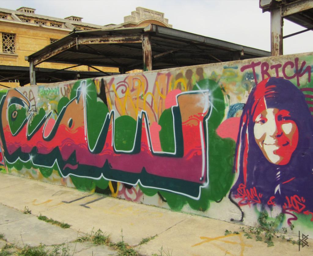 Graf Muslim Girl